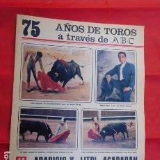 Tauromaquia: CUADERNO Nº. 14, DE LA COLECCIÓN DEL ABC, 75 AÑOS DE TOROS. VARIOS TOREROS.. Lote 169237572