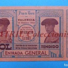 Tauromachia: RARA ENTRADA TOROS - VALENCIA - ALTERNATIVA DE LOS DIESTROS APARICIO Y LITRI - 12 DE OCTUBRE DE 1950. Lote 169998392