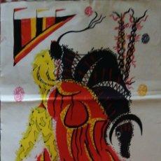 Tauromaquia: PLAZA DE TOROS DE MADRID. 1991. RAFAEL ALBERTI. VICTOR MENDEZ. LUIS FCO. ESPLA. . LEER. . Lote 170559488