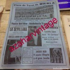 Tauromaquia: CARTEL DE TOROS. PLAZA DE NIEBLA,HUELVA. ESPECTACULO COMICO-TAURINO-MUSICAL ANDALUCIA TAURINA 1968.. Lote 171576713
