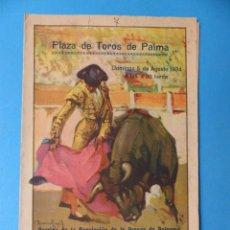 Tauromaquia: PROGRAMA DOBLE TOROS PALMA DE MALLORCA AÑO 1934, MARCIAL LALANDA, CARNICERITO DE MEXICO, CORROCHANO. Lote 171591537