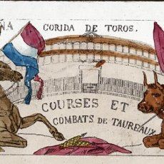 Tauromaquia: TAUROMAQUIA · COURSES ET COMBATS DE TAUREAUX · 7 CRISTALES PINTADOS PARA LINTERNA MÁGICA. S. XIX. Lote 172003279