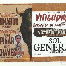 Tauromaquia: ENTRADA PLAZA DE TOROS VITIGUDINO: LEONARDO HERNÁNDEZ, RUBÉN PINAR, LÓPEZ CHAVES. VICTORINO MARTÍN. Lote 176496100
