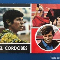 Tauromaquia: FOTO POSTAL EL CORDOBES TORERO MANUEL BENITEZ FOTOS CARRETERO 3 VISTAS CORRIDA . Lote 176986193