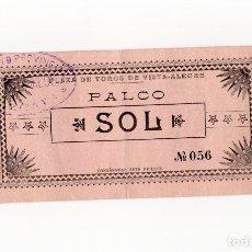 Tauromaquia: MADRID.- PLAZA DE TOROS DE VISTA ALEGRE. ENTRADA AGOSTO 1909. Lote 178212111