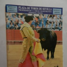 Tauromaquia: PROGRAMA OFICIAL 1997 - PLAZA DE TOROS DE SEVILLA - CURRO ROMERO.. Lote 178603478