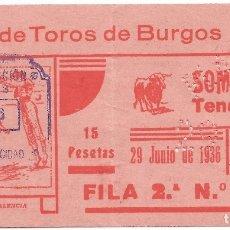 Tauromaquia: ENTRADA TOROS JUNTA DE PROTECCION DE MENORES BURGOS 25 6 1936. Lote 180026222