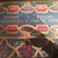 Tauromaquia: GRAN Y RARISIMO CARTEL TAURINO. Lote 182100437