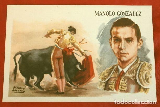 MANOLO GONZALEZ - POSTAL ILUSTRADA TOREROS (JANO-IBARRA) - ED. ESPERON - NO CIRCULADA- TOROS (Coleccionismo - Tauromaquia)