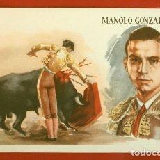 Tauromaquia: MANOLO GONZALEZ - POSTAL ILUSTRADA TOREROS (JANO-IBARRA) - ED. ESPERON - NO CIRCULADA- TOROS. Lote 182676376