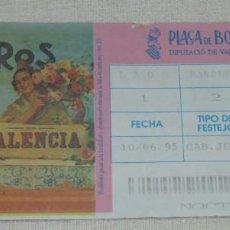 Tauromaquia: L - 3 - ENTRADA PLAZA DE TOROS DE VALENCIA. 10 - 06 - 1995.. Lote 185912805