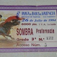 Tauromaquia: L - 2 - ENTRADA PLAZA DE TOROS DE VALENCIA. 26 - 07 - 1994.. Lote 185913787