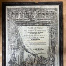 Tauromaquia: CUADRO. CARTEL EN SEDA. GRAN CORRIDA DE BENEFICIENCIA. PLAZA DE TOROS DE MADRID, 1895. VER FOTOS. Lote 190330732