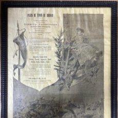 Tauromaquia: CARTEL EN SEDA. CORRIDA PATRIOTICA. PLAZA TOROS DE MADRID 1898. FOMENTO DE MARINA Y GASTOS DE GUERRA. Lote 190331531
