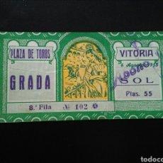 Tauromaquia: ENTRADA TOROS VITORIA (6/8/1853). Lote 194281112