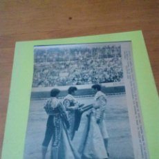 Tauromaquia: FOTO. ARCHIVO. ( DIARIO) PUERTO DE SANTA MARIA. EMILIO OLIVA ALTERNATIVA. 19.3.85. EST24B7. Lote 194337188