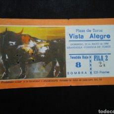 Tauromaquia: ENTRADA TOROS VISTA ALEGRE MADRID (22/05/1966). Lote 194723806
