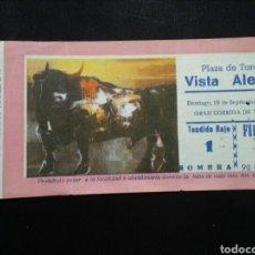 Tauromaquia: ENTRADA TOROS VISTA ALEGRE MADRID (19/09/1965). Lote 194723987