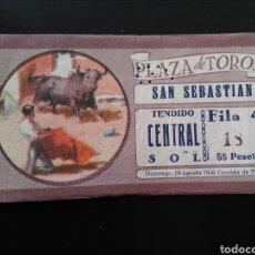 Tauromaquia: ENTRADA TOROS SAN SEBASTIAN (19/08/1956). Lote 194770676