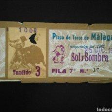 Tauromaquia: ENTRADA TOROS MALAGA (25/12/1867). Lote 194967808