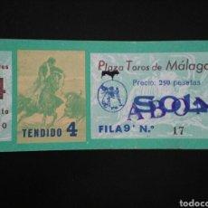 Tauromaquia: ENTRADA TOROS MALAGA (4/08/1970). Lote 194967881