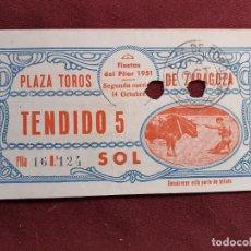 Tauromaquia: ZARAGOZA. ENTRADA DE TOROS DE 1951. Lote 195045576