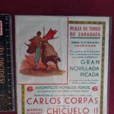 Tauromaquia: ZARAGOZA. PROGRAMA DE TOROS DE 1953. Lote 195045626