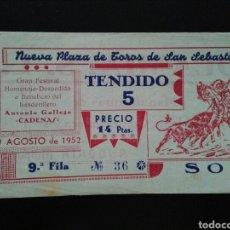 Tauromaquia: ENTRADA TOROS SAN SEBASTIAN HOMENAJE CADENAS 1952. Lote 195108190