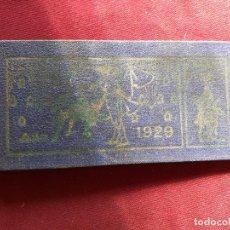 Tauromaquia: ZARAGOZA. 44 MATRICES DE ENTRADAS DE TOROS. 1929. Lote 195320472