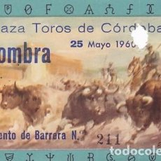 Tauromaquia: ENTRADA A LA PLAZA DE TOROS DE CORDOBA AÑO 1960. Lote 195401365