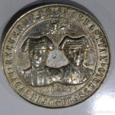 Tauromaquia: SAN SEBASTIAN 1883. RARA MEDALLA DE PLATA TAURINA: LAGARTIJO Y FRASCUELO, CORRIDAS PLAZA TOROS. Lote 197046027