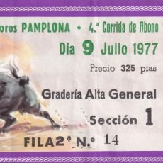 Tauromaquia: 3 ENTRADAS - PLAZA TOROS PAMPLONA 1977 - SOMBRA / REVERSO, PUBLICIDAD: PACHARAN LA NAVARRA. Lote 197169428