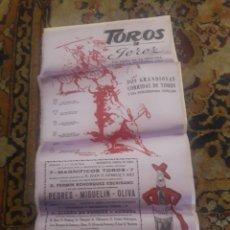 Tauromaquia: CARTEL DE TOROS DE SEDA, JEREZ 1963. Lote 199214165