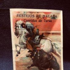Tauromaquia: FOLLETO FESTEJOS TAURINOS MALAGA CORRIDA 1968 11X8CMS ORTEGA OSTOS CORDOBES PUERTA ROMERO LINARES. Lote 203476565