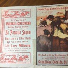 Tauromaquia: TOLEDO,TOROS QUINTANAR DE LA ORDEN.AÑO 1940,MARCIAL LALANDA,PEPE BIENVENIDA Y CURRO CARO. Lote 205104148