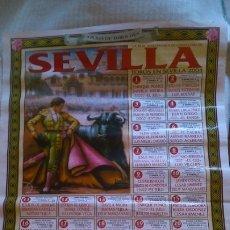 Tauromaquia: DOS CARTELES IGUALES, SEVILLA 2004,70 X 50 CM. Lote 205259690