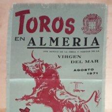 Tauromaquia: CARTEL DE TELA PLAZA DE TOROS DE ALMERÍA, PROGRAMA TAURINO FERIA DE AGOSTO 1971. 17X37 CM. Lote 205540341