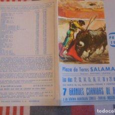 Tauromaquia: 1983 SALAMANCA PROGRAMA DE MANO DE TOROS PAQUIRRI NIÑO CAPEA CAMPUZANO ESPLA OJEDA YIYO. Lote 206310415