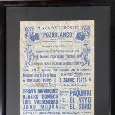 Tauromaquia: CARTEL ENMARCADO DE LA MUERTE DE PAQUIRRI. MUERTE EN POZOBLANCO. 1984. VER FOTOS. Lote 211389060