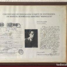 Tauromaquia: COPIA ENMARCADA DEL CERTIFICADO DE DEFUNCIÓN Y PARTE DE ENFERMERÍA DE MANOLETE. TAUROMAQUIA.. Lote 212064953