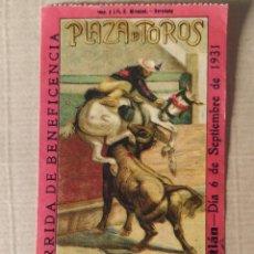 Tauromaquia: ENTRADA PLAZA DE TOROS. BENEFICENCIA. SAN SEBASTIÁN, 6 DE SEPTIEMBRE DE 1931. TENDIDO 2. SOMBRA. Lote 214497770