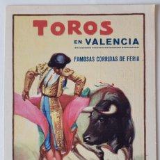 Tauromaquia: FERIA DE JULIO DE 1930. VALENCIA. PROGRAMA DE MANO. DÍPTICO, 21X14 CM (CERRADO). Lote 218238112