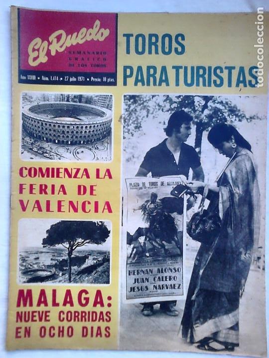 Tauromaquia: Lote 19 números revista taurina El Ruedo / TAUROMAQUIA, TOROS, TOREROS - Foto 13 - 184489435