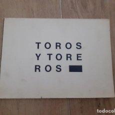 Tauromaquia: PEREA Y CHAVES. TOROS Y TOREROS. EXPOSICION GALERIA TURNER - LAMINAS, GRABADOS. Lote 219518937