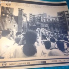 Tauromaquia: CESAR RINCÓN PLAZA DE TOROS MONUMENTAL BARCELONA - 14 JULIO 1991 - SATELITE ATLANTICO EFE. Lote 222377807