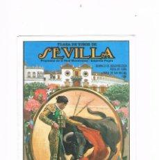 Tauromaquia: PROGRAMA DE MANO TOROS FERIA DE ABRIL Y FERIA DE SAN MIGUEL MAESTRANZA DE SEVILLA 1991. Lote 224108880