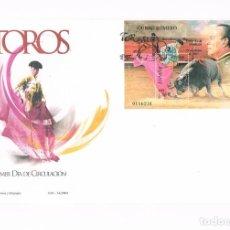 Tauromaquia: SOBRE CORREOS PRIMER DIA CIRCULACION TOROS CURRO ROMERO 2001 HOJA BLOQUE MATASELLOS. Lote 224109873