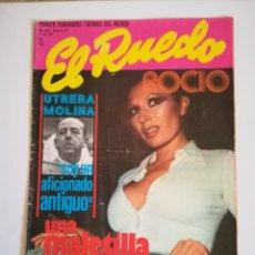 Tauromaquia: REVISTA TOROS EL RUEDO NUMERO 1622 JULIO 1975 ROCIO JURADO UNA MALETILLA IMPONENTE. Lote 225616588