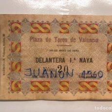 Tauromaquia: ENTRADA PLAZA DE TOROS DE VALENCIA. DESPEDIDA DE RAFAEL MOLINA. LAGARTIJO (A.1893). Lote 225816590