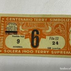Tauromaquia: ENTRADA DE TORO. PLAZA DE TOROS MADRID. MAYO DE 1959. VER FOTOS. Lote 227191740